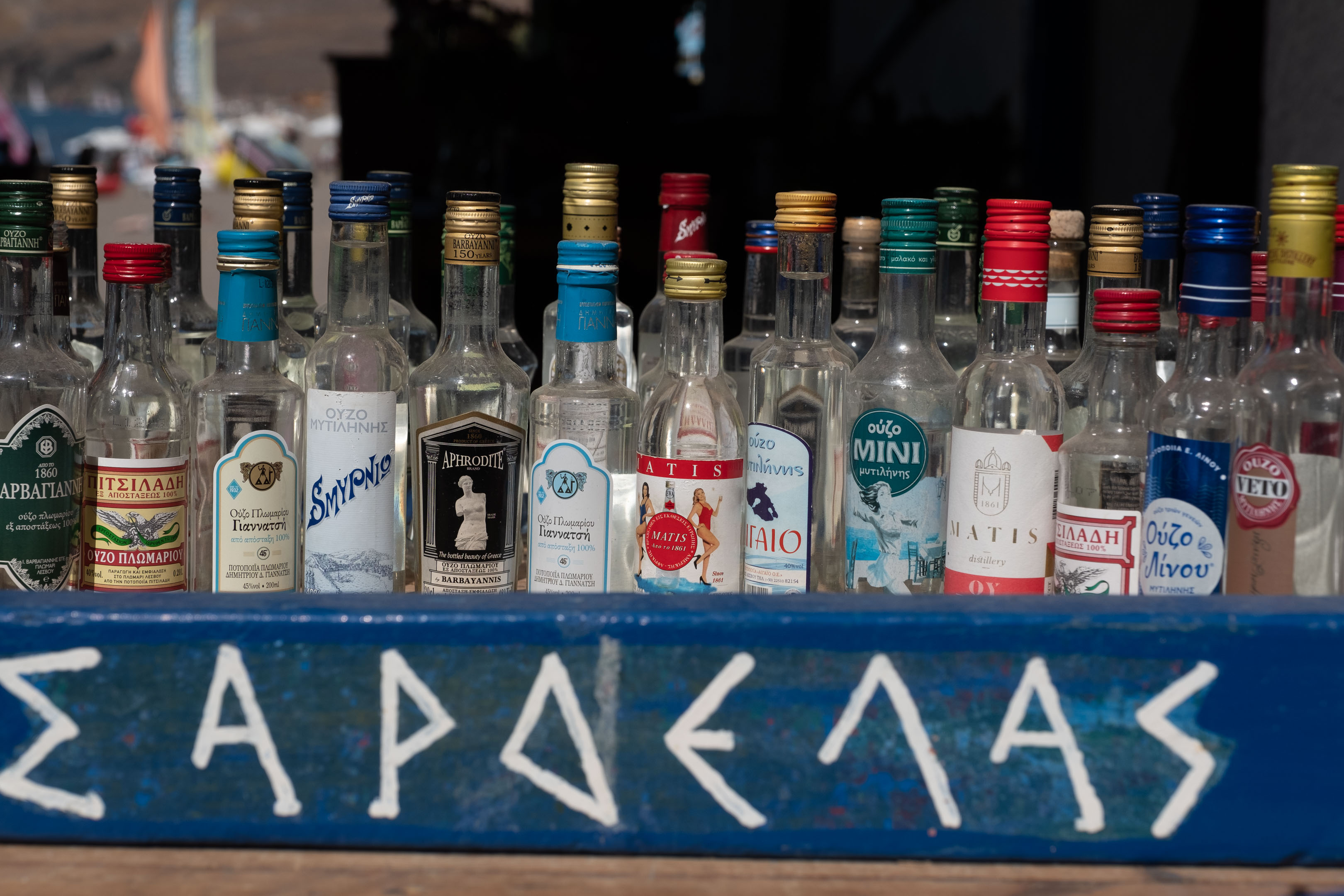 Ouzo in Lesbos