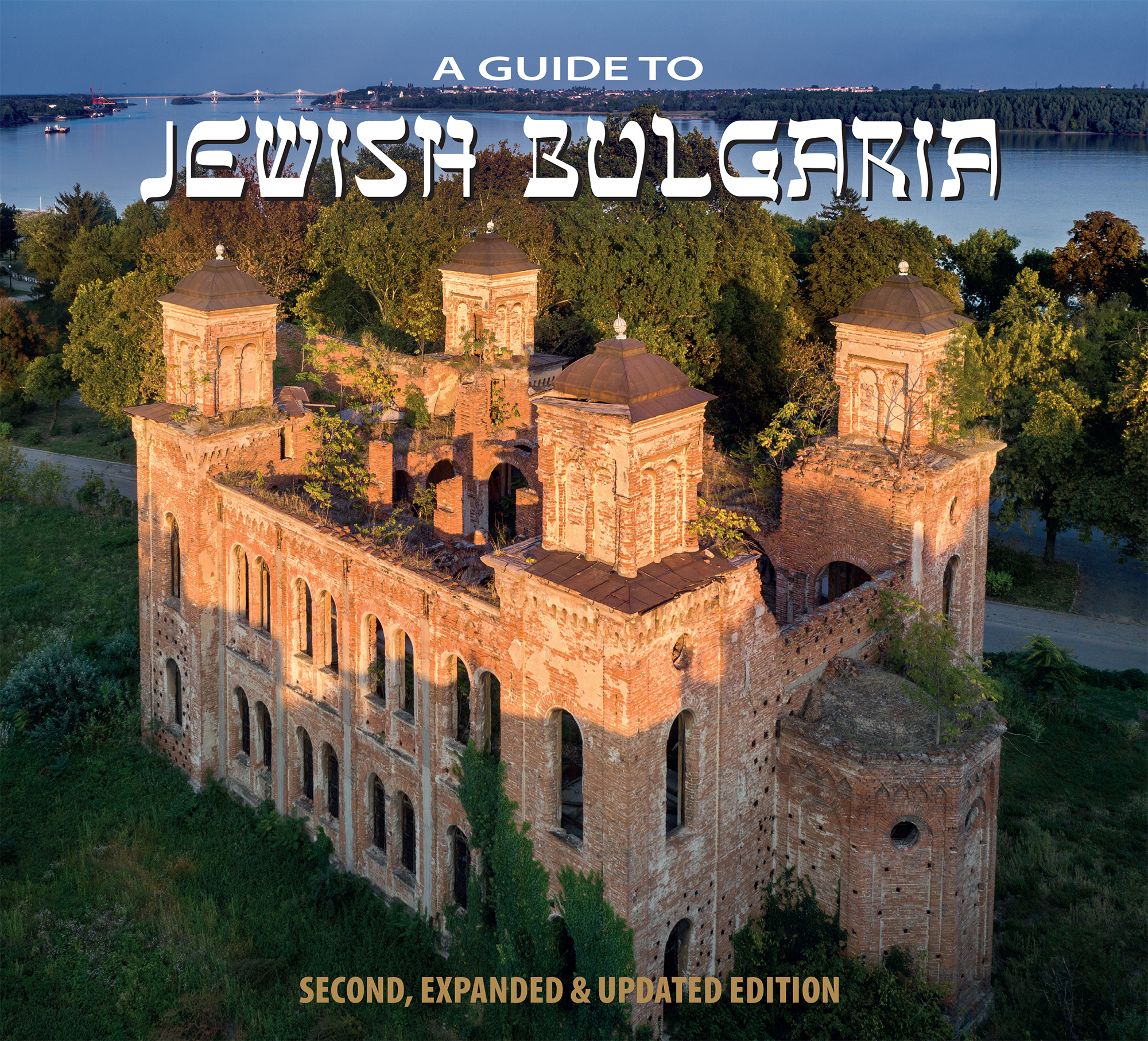 A Guide to Jewish Bulgaria_0.jpg