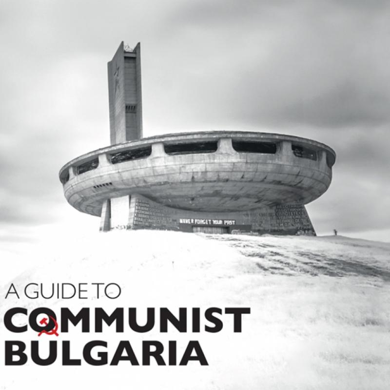a-guide-to-communist-bulgaria-eng-2ed_0.jpg