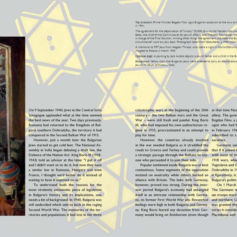 A Guide to Jewish Bulgaria_P30-31.jpg
