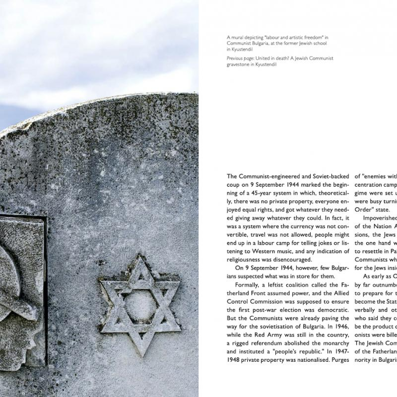 A Guide to Jewish Bulgaria_P44-45.jpg