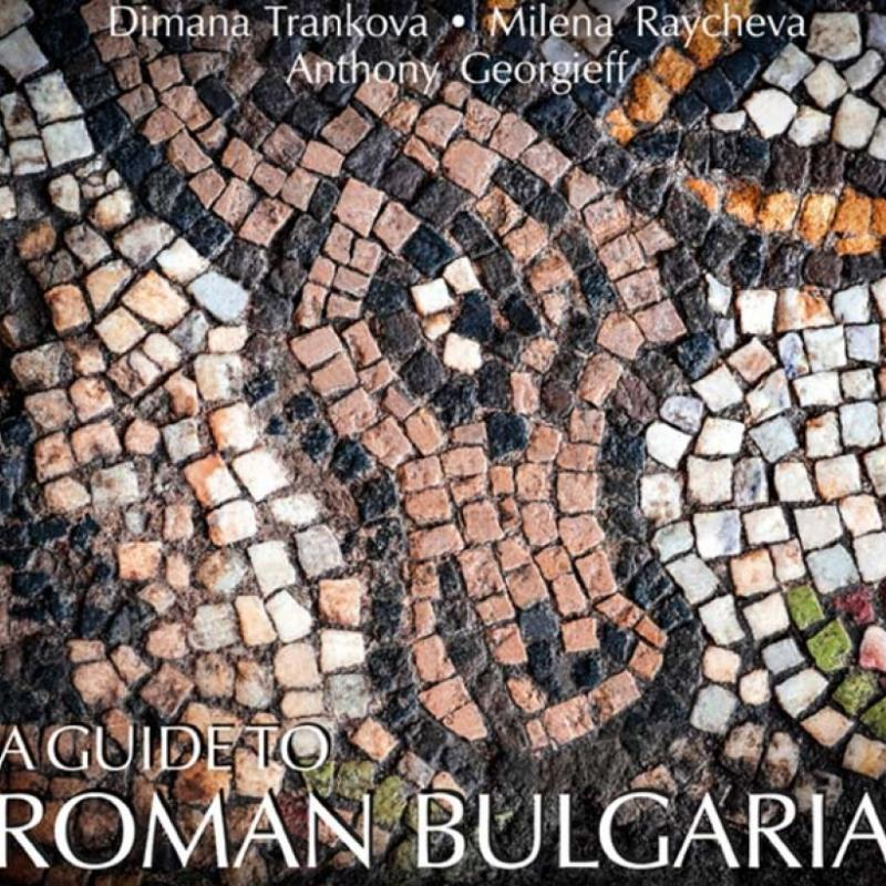 a-guide-to-roman-bulgaria.jpg