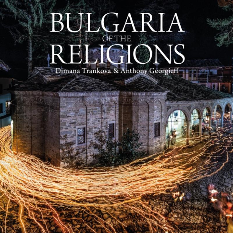 bulgaria-of-the-religions.jpg