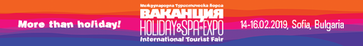 Holiday Spa International Tourist Fair