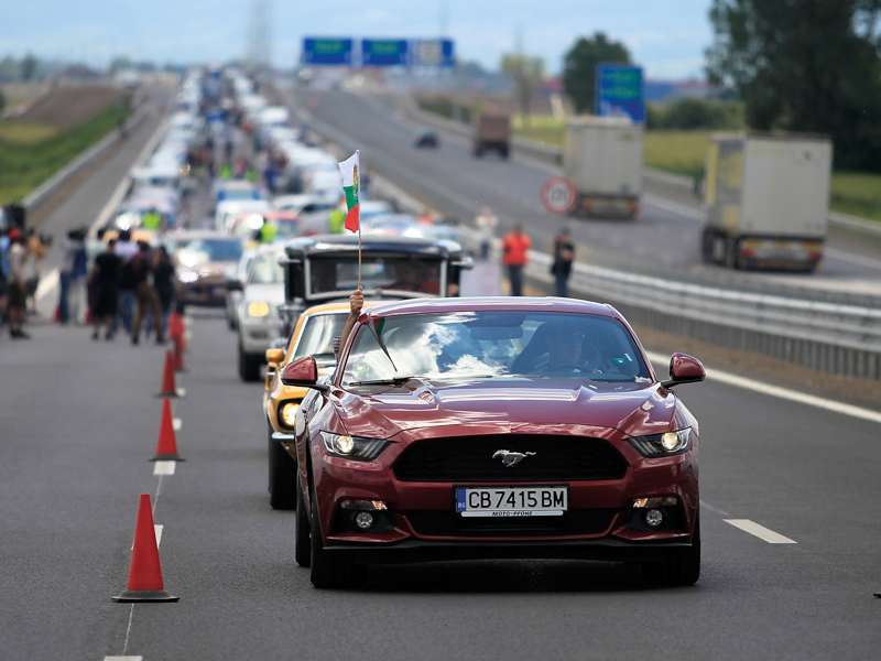 Ford Bulgaria Guinness record