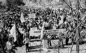 Citizens' rally to commemorate the victims of Communism at the   Lovech camp, 1990