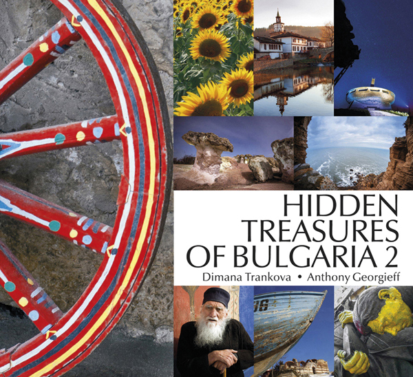 Hidden Treasures of Bulgaria