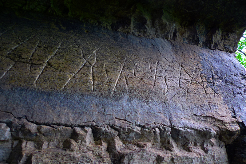 Mysterious rock inscription, Bulgaria