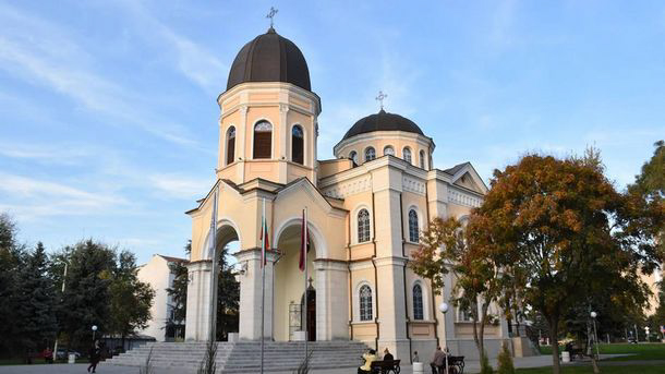 All Saints Cathedral, Ruse