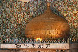 Sofia central synagogue