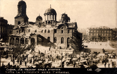 ST NEDELYA CHURCH in 1925
