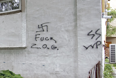 Antisemitic graffiti in Silistra