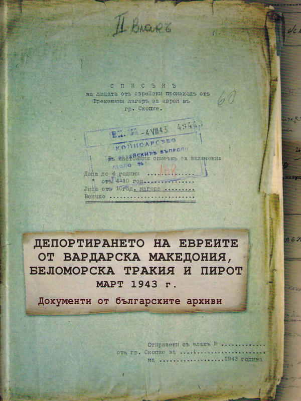 The Deportation of Jews From Vardar Macedonia, Aegean Thrace and Pirot in March 1943, Documents From the Bulgarian Archives