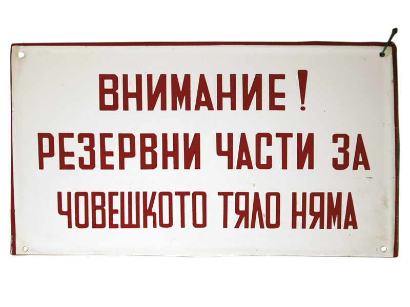 Funny communist signs