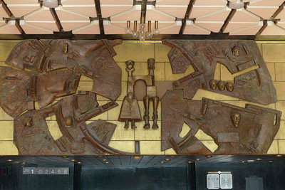 Bas reliefs, mosaics and murals done by the top artists of the time bedeck the NDK halls and were supposed to praise the Socialist reality of Bulgaria