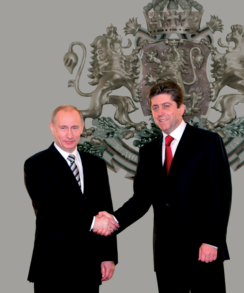 vladimir putin and georgi parvanov.jpg