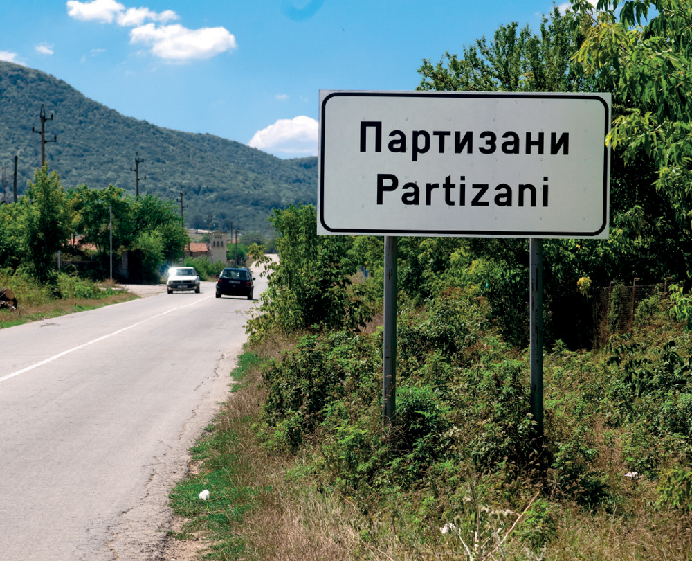 partisans village.jpg