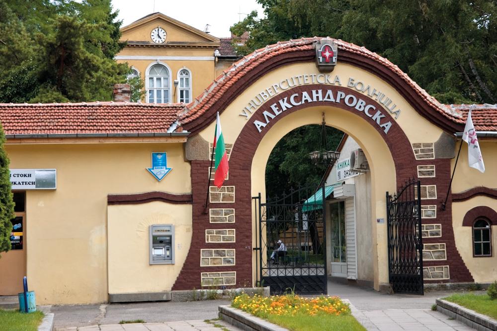 Aleksandrovska University Hospital