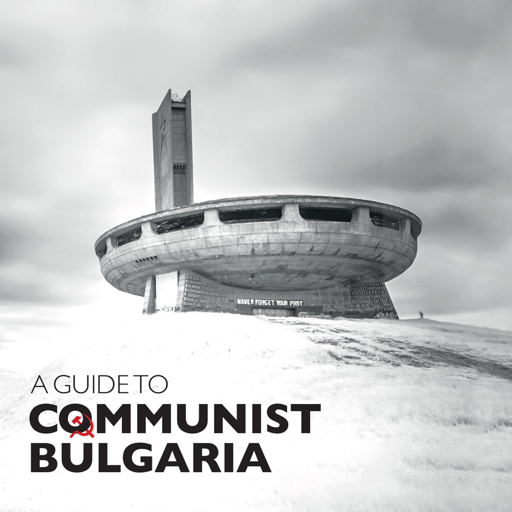 A Guide to Communist Bulgaria