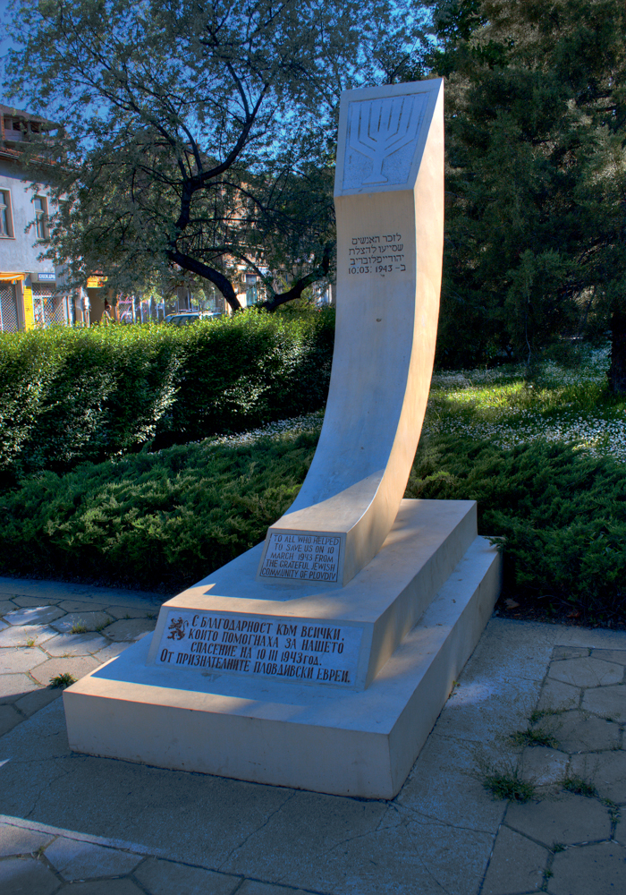 A word of gratitude by the Jews in Plovdiv