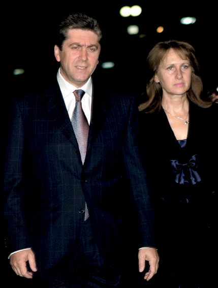 Georgi Parvanov with wife Zorka