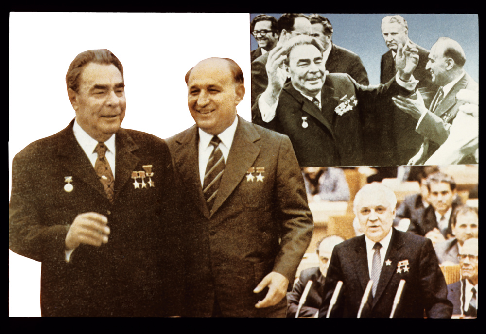An official propaganda poster with Leonid Brezhnev