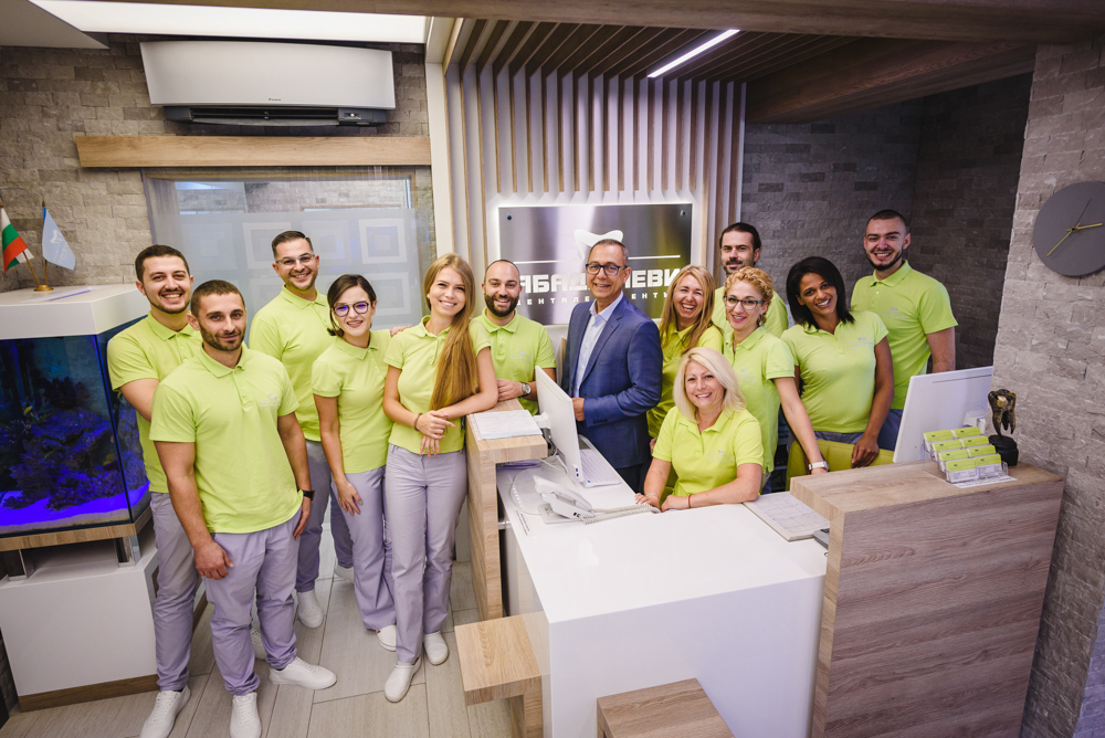 Abadzhievi Dental Centre and Centre for Dental Prosthetics