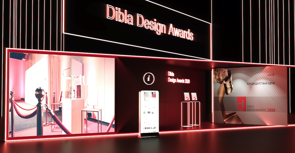 qibla design awards 2020