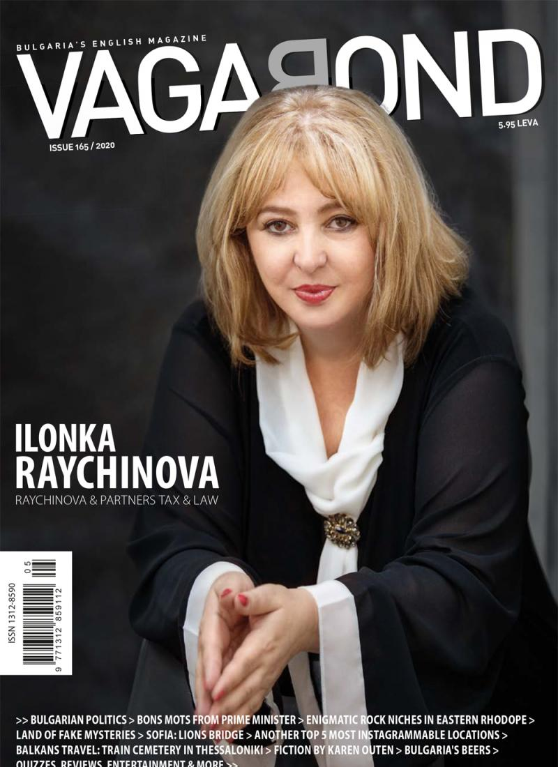 Vagabond, Bulgaria's English Monthly