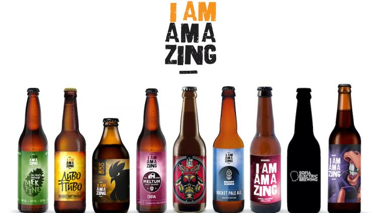 I Am Amazing beers